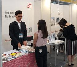 Hong Kong Education & Careers Expo 2019